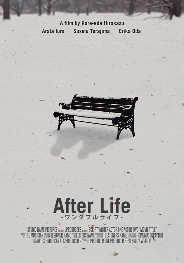 Mayorga Ariel - After Life