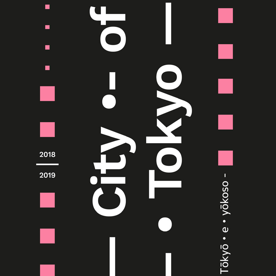 Tokyo (2018)